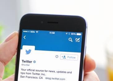 حذف حساب تويتر نهائيا من الايفون