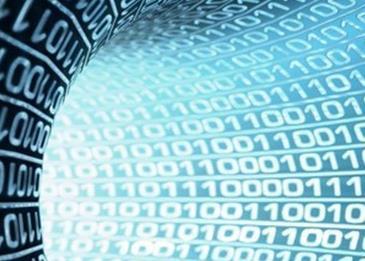 ما هي تقنية المعلومات