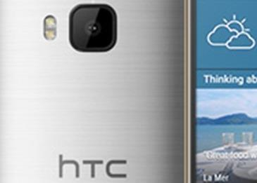 ما هو HTC؟