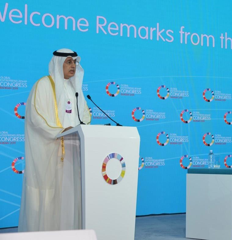 البحرين تطلق النظام الإلكتروني لتسجيل المؤسسات الصغيرة والمتوسطة