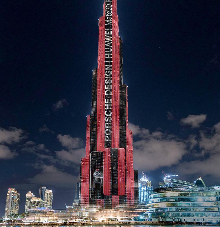 شاهد الفيديو... هواوي تضيء برج خليفة لإطلاق هاتف PORSCHE DESIGN HUAWEI Mate 20 RS في الإمارات