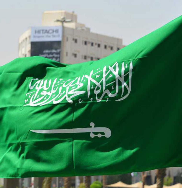 تقرير: السعودية ستحقق نموًا حقيقيًا بمقدار 2 بالمئة لعام 2019