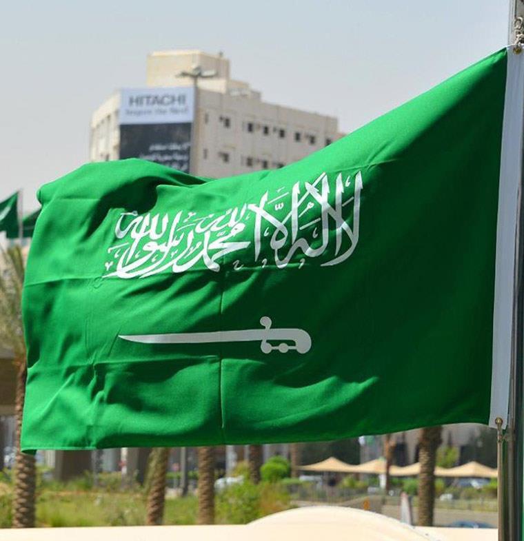 """الداخلية السعودية تستنكر الحملة ضد """"أبشر"""": نحرص على مصالح المستفيدين"""