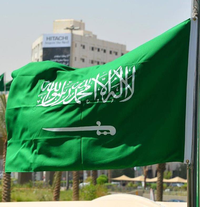 """السعودية تطلق تطبيق """"وطني"""" لتحسين خدمات الأجهزة الحكومية"""
