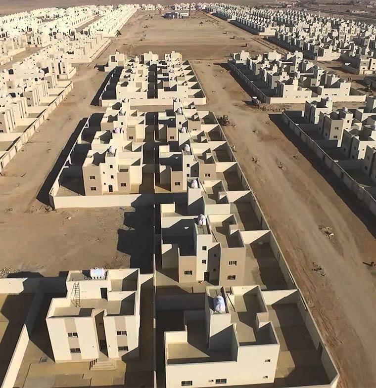 """السعودية تقدم 5 خيارات ضمن برنامج """"سكني"""" في المملكة"""