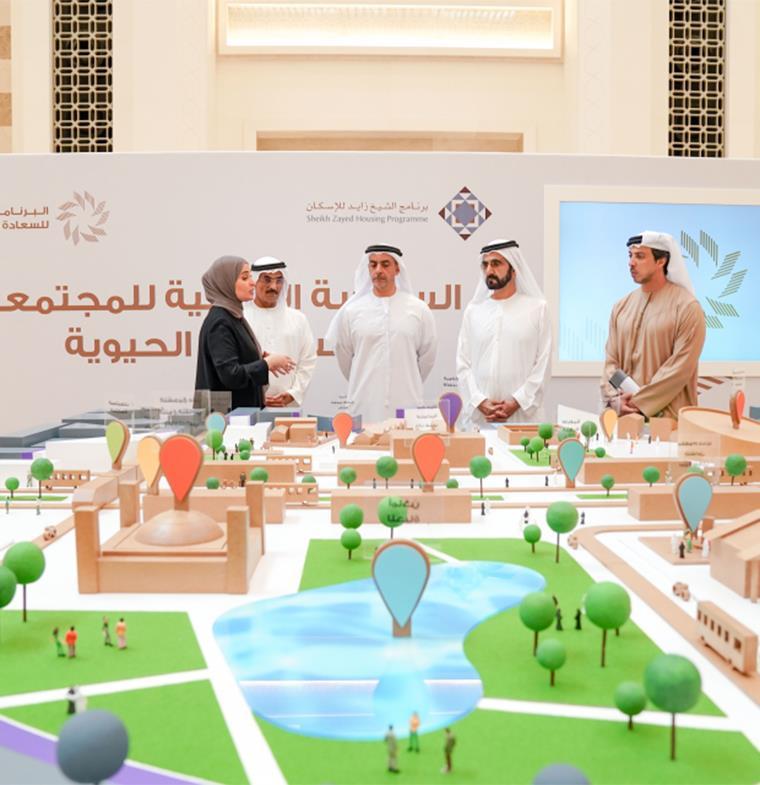 حاكم دبي يعتمد سياسة المجتمعات السكنية الحيوية