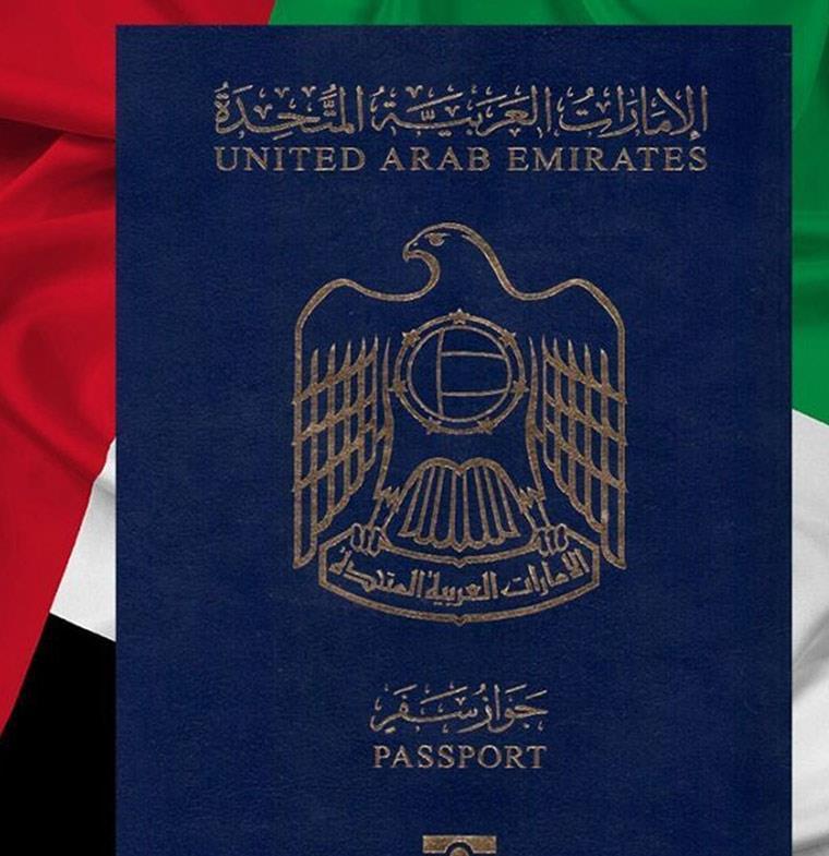 روسيا تعفي الإماراتيين من تأشيرة الدخول المسبقة