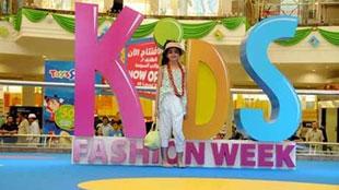 مراكز التسوق التابعة لـ ماجد الفطيم العقارية تتم استعدادها لاستقبال مفاجآت صيف دبي 2012